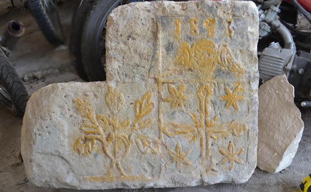 Αποτέλεσμα εικόνας για agriniolike αρχαιοκαπηλοι