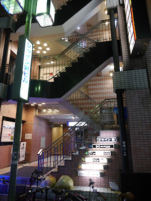 Building housing the gay bar, Sun Set Cafe, Nagoya, Japan.