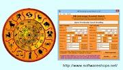 திருமண பொருத்தம் பார்க்க உதவும் ஜோதிட மென்பொருள்