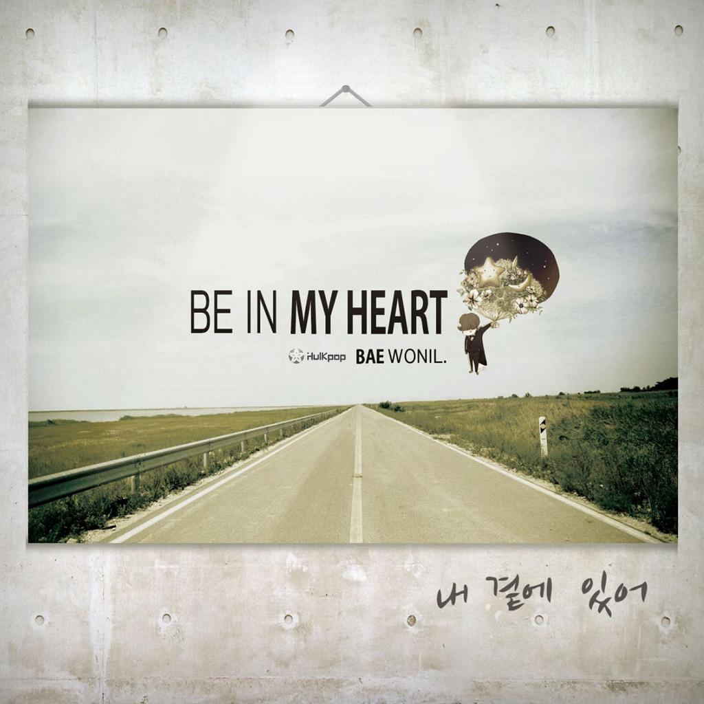 [Single] Bae Wonil – Be In My Heart