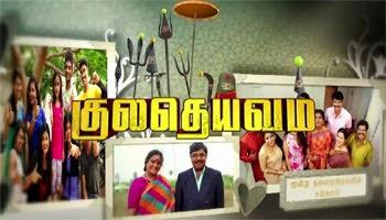 Sun Tv Serial Kula Deivam, 31st July 2017, Watch Online Kula Deivam Serial, Sun Tv Serial, 31.07.2017, Episode 683