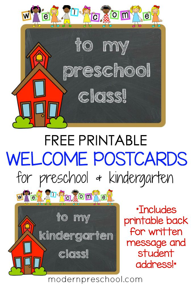Free Printable Welcome Postcards For Preschool Kindergarten Teachers
