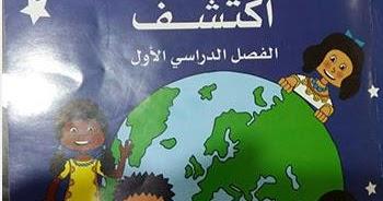 كتاب الباقة