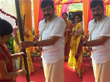 Chiranjeevi -Daughter -Srija -Wedding