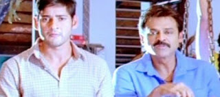 Heart Touching Dialogue From SVSC