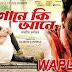 Gaane Ki Aane song Lyircs | Zubeen Garg | Assamese Songs Lyrics