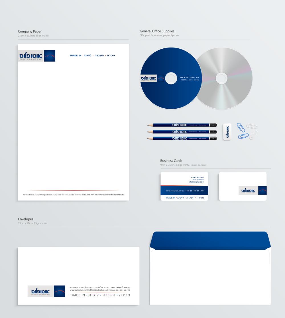 עיצוב ניירת | רון ידלין מעצב גרפי
