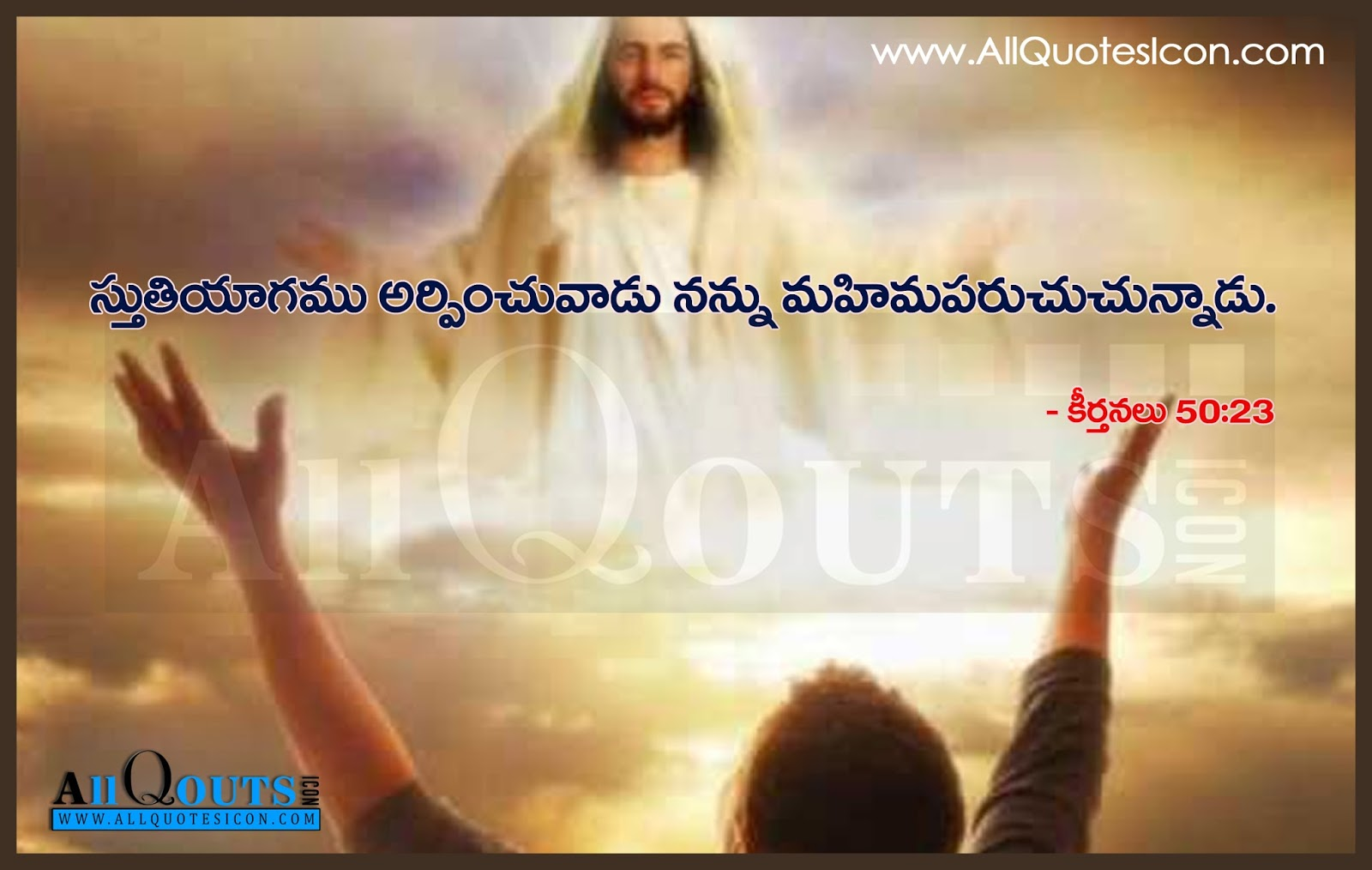 Jesus Christ Telugu Quotes Motivation Inspiration Thoughts