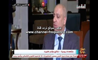 قناة الطليعة العراقية اتابعة لحزب الطليعة 2018