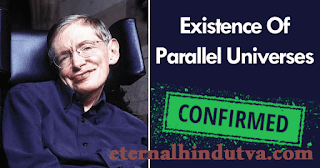 Stephen Hawking's Last Paper Points Towards The Existence Of Parallel Universes
