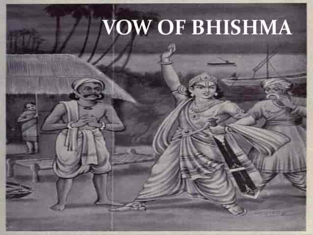 भीष्म जन्म तथा अखण्ड प्रतिज्ञा ~ महाभारत | Birth Of Bheeshm And Akhand Vow Story From Mahabharat In HIndi