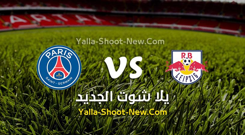 مباراة باريس سان جيرمان ولايبزيغ