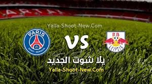 نتيجة مباراة باريس سان جيرمان ولايبزيغ اليوم الثلاثاء بتاريخ 18-08-2020 في دوري أبطال أوروبا