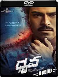 Dhruva (2016) Hindi - Telugu Dual Audio Full Movie 500mb HDRip
