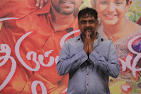 Thiruppathi Samy Kudumbam Tamil Movie Audio Launch Stills  0036.jpg