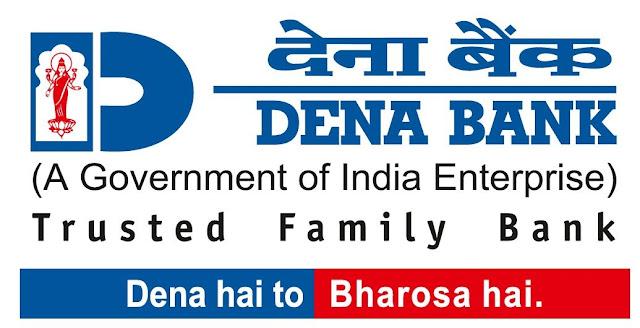 Dena Bank Exam Cancelled