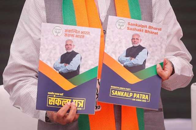 BJP launches Manifesto for Lok Sabha Election 2019