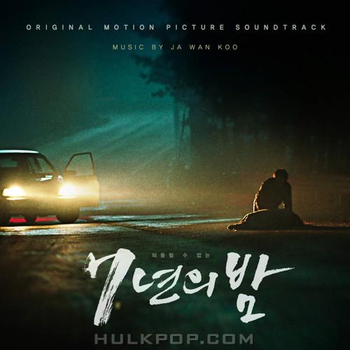 Koo Ja Wan – 7 Years of Night (Original Motion Picture Soundtrack)