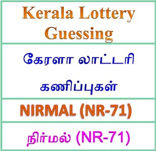 www.keralalotteries.info NR-71, live- NIRMAL -lottery-result-today,  Kerala lottery guessing of NIRMAL NR-71, NIRMAL NR-71 lottery prediction, top winning numbers of NIRMAL NR-71, ABC winning numbers, ABC NIRMAL NR-71 01-06-2018 ABC winning numbers, Best four winning numbers, NIRMAL NR-71 six digit winning numbers, kerala lottery result NIRMAL NR-71, NIRMAL NR-71 lottery result today, kerala lottery results today NIRMAL, NIRMAL lottery today, today lottery result NIRMAL , NIRMAL lottery result today, kerala lottery result live, kerala lottery bumper result, kerala lottery result yesterday, kerala lottery result today, kerala online lottery results, kerala lottery draw, kerala lottery results, kerala state lottery today, kerala lottare, NIRMAL lottery today result, NIRMAL lottery results today, kerala lottery result, lottery today, kerala lottery today lottery draw result, kerala lottery online purchase NIRMAL lottery, kerala lottery NIRMAL online buy, buy kerala lottery online NIRMAL official, NIRMAL lottery NR-71, kerala-lottery-results, keralagovernment, result, kerala lottery gov.in, picture, image, images, pics, pictures kerala lottery, kl result, yesterday lottery results, lotteries results, keralalotteries, kerala lottery, keralalotteryresult, kerala lottery result, kerala lottery result live, kerala lottery today, kerala lottery result today, kerala lottery results today, today kerala lottery result NIRMAL lottery results, kerala lottery result today NIRMAL, NIRMAL lottery result, kerala lottery result NIRMAL today, kerala lottery NIRMAL today result, NIRMAL kerala lottery result, today NIRMAL lottery result, today kerala lottery result NIRMAL,