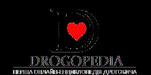 Дрогопедія/Drogopedia