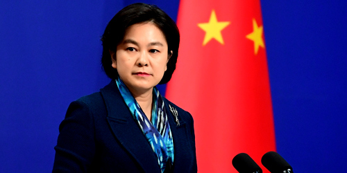 Image Attribute: Chinese Foreign Ministry Spokesperson, Hua Chunying, is seen at a press conference on March 23, 2018,/ Source: Ministry of Foreign Affairs (PRC)