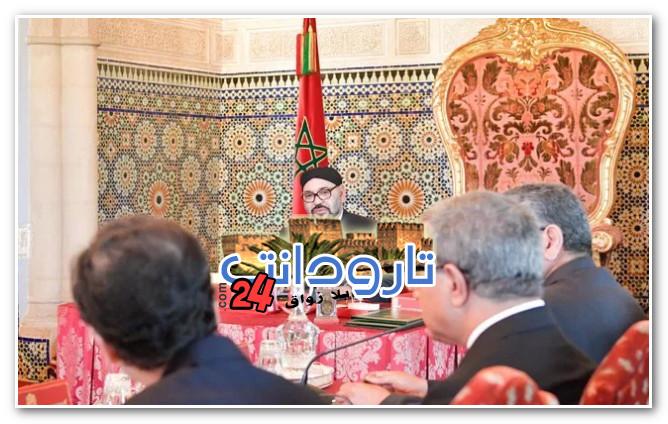 جلالة الملك يستفسر وزير الإقتصاد والمالية مرتين خلال الإجتماع الوزاري لهذا السبب..