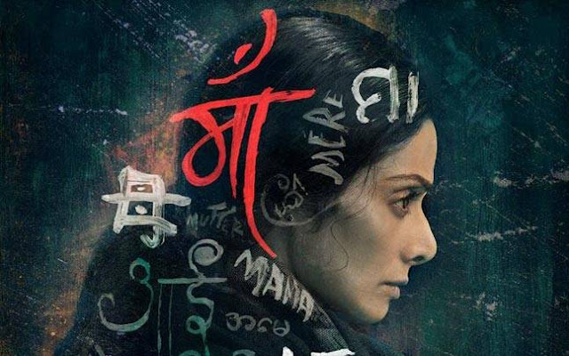 Mom, Sridevi, movie review