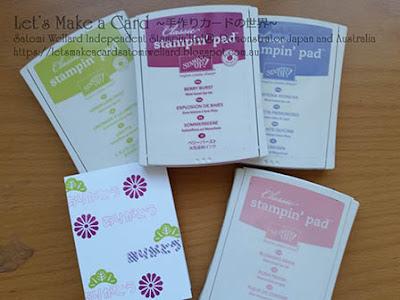 Stampin'Up! Japan Exclusive Stamp Set  Japanese Thank You Satomi Wellard-Independent Stampin'Up! Demonstrator in Japan and Australia, #su, #stampinup, #cardmaking, #papercrafting, #rubberstamping, #stampinuponlineorder, #craftonlinestore, #papercrafting, #handmadegreetingcard, #greetingcards, #handmade, #onlinestore  #sujapanexclusivestampset #thankyoucard #japanesethankyoucard #newyearcelebrations #withallmyheart  #スタンピン #スタンピンアップ #スタンピンアップ公認デモンストレーター #ウェラード里美 #手作りカード #スタンプ #カードメーキング #ペーパークラフト #スクラップブッキング #ハンドメイド #オンラインクラス #スタンピンアップオンラインオーダー #スタンピンアップオンラインショップ   #動画 #フェイスブックライブワークショップ #スタンプスクール #SUジャパン専用スタンプ #サンキューカード #ニューイヤーセレブレーション #ウィズオールマイハート