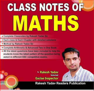 Rakesh Yadav Sir Class Notes PDF Free Download
