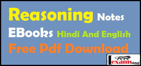 Analytical reasoning by rs aggarwal pdf free download