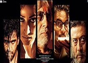 Sam Dham Lyrics – Sarkar 3 Full Song Hd Video