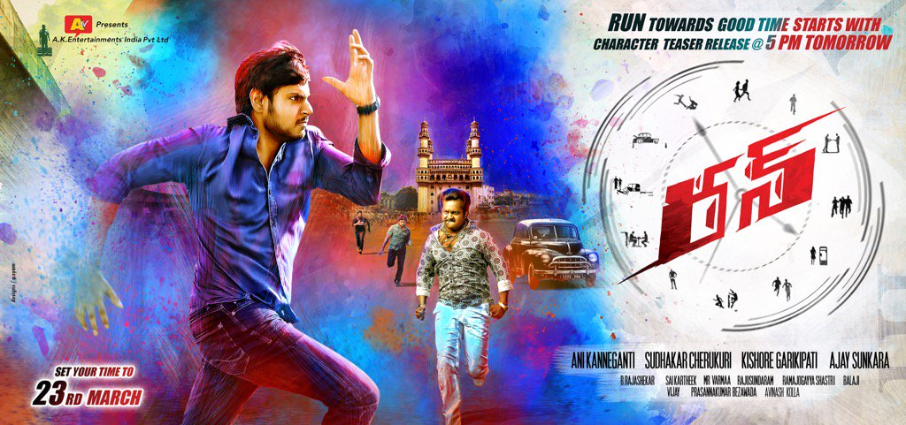 Sandeep-kishan-Run -Telugu -Movie -First -Look -Poster