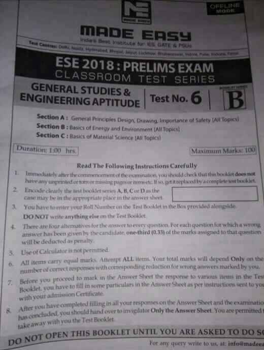 Ese Made Easy Test Series Test 6 Mechanical Cg Aspirants