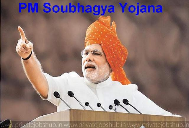 PM Soubhagya Yojana