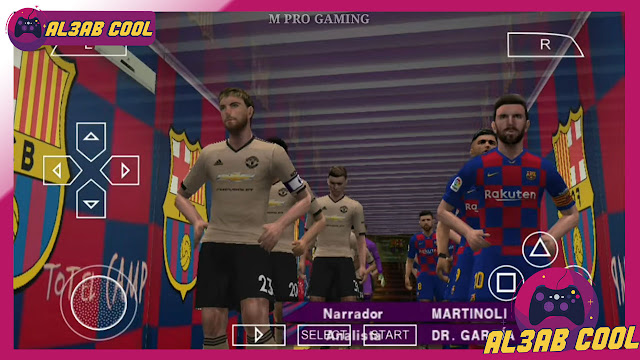 تحميل لعبة pes 2019 على محاكي psp مجانا للأندرويد