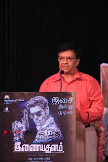 Inayathalam Tamil Movie Audio Launch Stills  0033.jpg