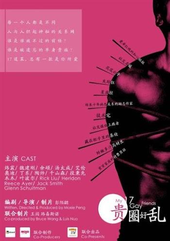 VER ONLINE Y DESCARGAR: Mis 17 Amigos Gays - CORTO - China - 2015 en PeliculasyCortosGay.com