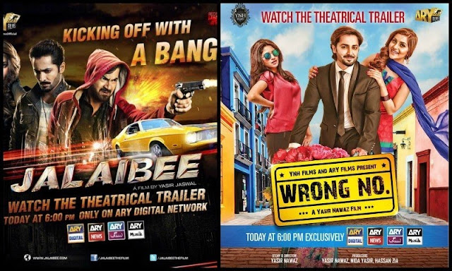 Wrong Number & Jalaibee on ARY Digital