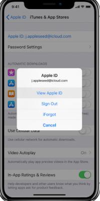 كيفية تغيير iTunes و App Store Apple ID الخاص بك على ايفون