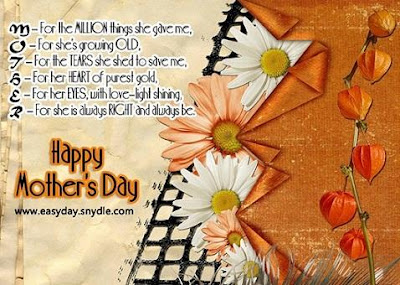 Inspirational Mothers Day Quotes For A Friend