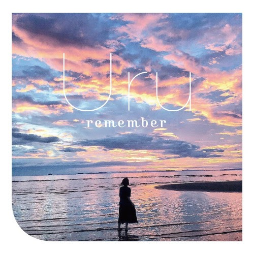 Download Uru remember Flac, Lossless, Hires, Aac m4a, mp3, rar/zip