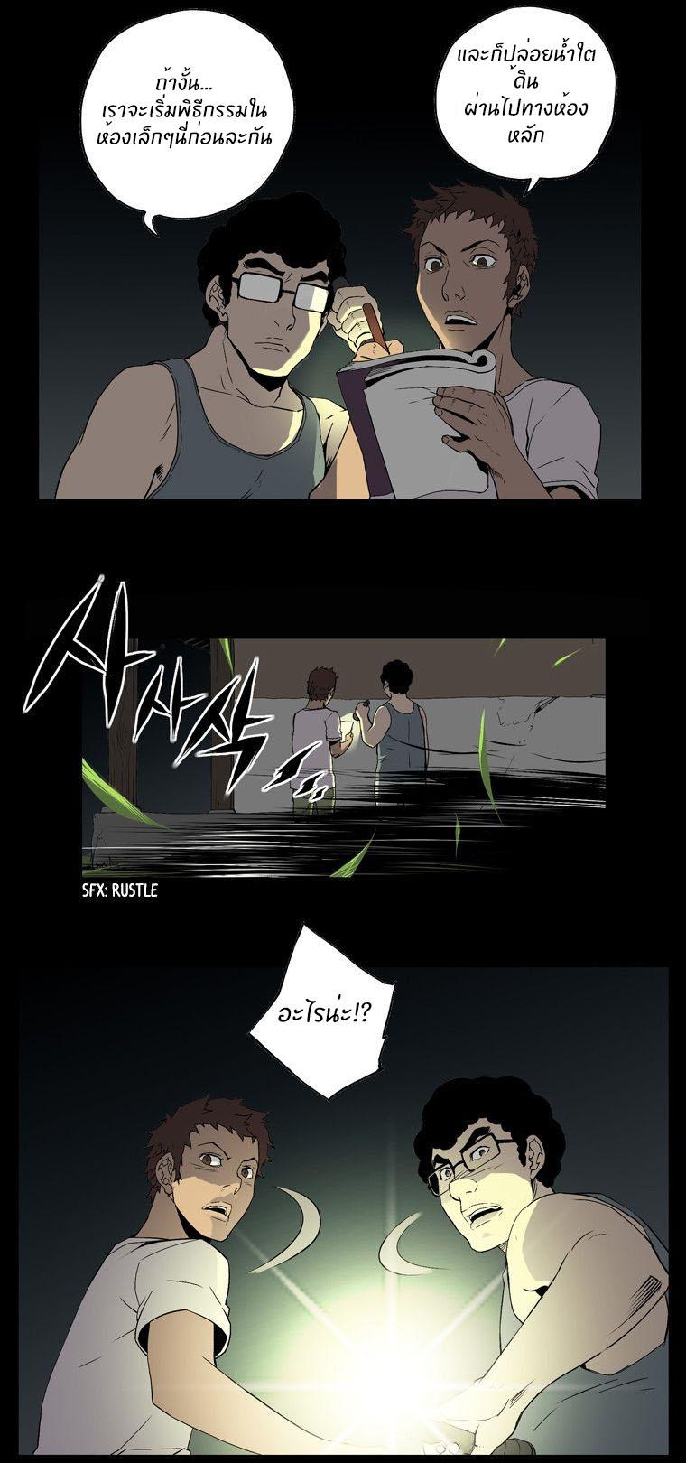 0.0 Mhz - หน้า 17