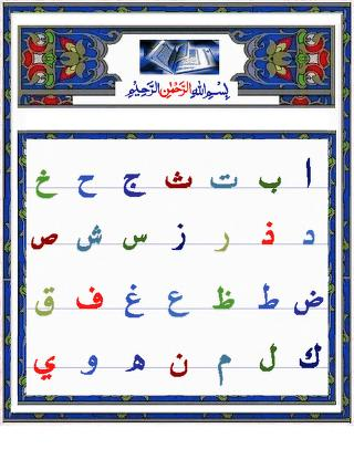 Arabic Urdu Grammar Pdf Book