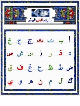 Arabic Urdu Grammar Pdf Book