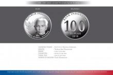 uang baru nkri pecahan 100 logam
