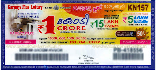 Karunya-plus lottery kn 157, Karunya-plus lottery 20 4 2017, kerala lottery 20 4 2017, kerala lottery result 20 4 2017, kerala lottery result 20 04 2017, kerala lottery result karunya-plus, karunya-plus lottery result today, karunya-plus lottery kn 157, keralalotteriesresults.in-20-04-2017-kn-157-Karunya-plus-lottery-result-today-kerala-lottery-results, kerala lottery result, kerala lottery, kerala lottery result today, kerala government, result, gov.in, picture, image, images, pics, pictures