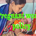 Pregnant worker policy of garments | Garments Worker
