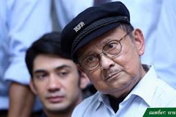 Rudy Habibie (2016) - Jadilah Mata Air