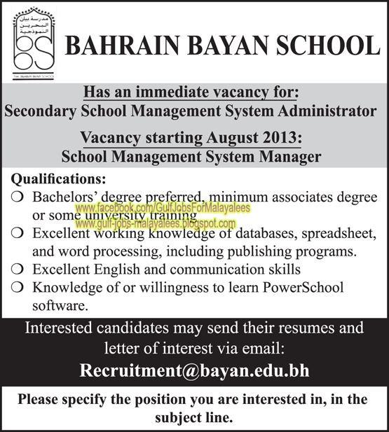 Bahrain Bayan School Job Vacancies Gulf Jobs For Malayalees