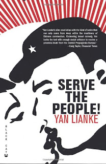 Serve the people Yan Lianke